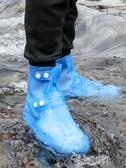 雨靴 女士水鞋雨鞋防滑防水時尚款外穿短筒膠鞋懶人鞋平底果凍透明套鞋
