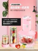 夏日迷你mini多功能家用小型水果榨汁機破壁研磨果汁機杯子熊香料      原本良品