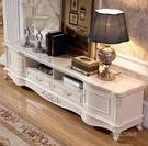 歐式電視櫃茶幾組合套裝簡歐小戶型1.8米客廳2.4米大理石電視機櫃