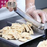 切肉机 阿膠糕專用切片機家用小型牛扎糖中藥材阿膠切刀切羊肉卷機切肉機 莎瓦迪卡