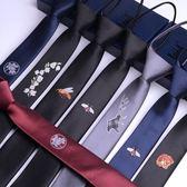 領結 男士個性刺繡領帶5CM男韓版學生黑色窄領帶潮流 拉鏈款懶人一拉得-超凡旗艦店