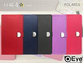 贈掛繩【北極星專利可站立】for HUAWEI 華為 Y7 Prime 皮套手機套側掀側翻套手機保護殼 5.99吋