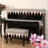 鋼琴罩 鋼琴罩北歐鋼琴套防塵三角旗半罩電鋼琴布蓋布巾簡約兒童全罩T 5色 快速出貨