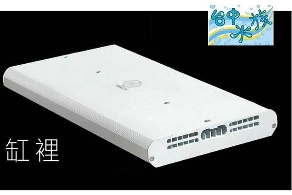 {台中水族}  台灣HME  BLOCK 2   魔塊 -智慧型 水草LED燈具  (16000K )  附腳架 特價