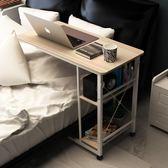 折疊桌筆記本床邊電腦桌懶人折疊移動桌80*40*70