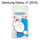 哆啦A夢空壓氣墊軟殼 [嘟嘴] Samsung J710 Galaxy J7 (2016) 小叮噹【正版授權】