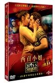 【停看聽音響唱片】【DVD】西貢小姐