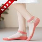 小雛菊襪子女短襪淺口棉夏季夏天薄款花朵蕾絲襪水晶襪ins潮網紅 3c公社