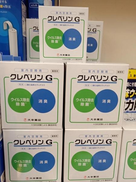 加護靈 緩釋凝膠經典瓶胖胖瓶日本大幸cleverin 空間抑菌消毒大瓶150g 現貨特價出清