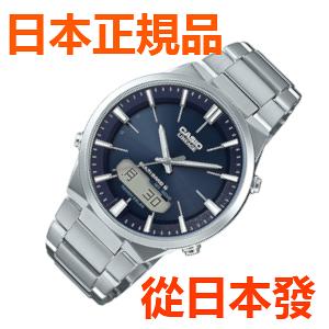 免運費 日本正規貨 CASIO LINEAGE 太陽能電波手錶 時尚男錶 藍寶石玻璃 夜光 LCW-M510D-2AJF