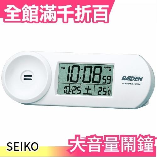 日本 SEIKO 精工 超大音量鬧鐘 日期 星期 溫度 黑色白色可選【小福部屋】