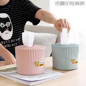 【618好康又一發】買一送一圓筒卷紙抽紙盒家用茶幾