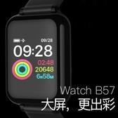 蘋果通用智慧手環運動手錶多功能監測防水男女彩屏計步器老年人健康量睡眠心跳小米
