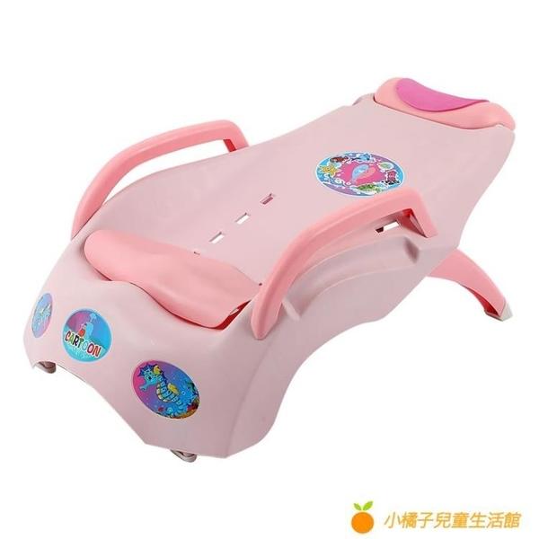 兒童洗頭躺椅可折疊洗頭神器寶寶家用小孩坐洗發嬰兒洗頭發床凳子【小橘子】