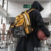 籃球包 潮酷籃球包多功能訓練雙肩背包手提大容量運動包學生抽繩籃球兜袋 生活主義