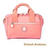 金安德森 DOTS 輕量率性輕旅造型3Way包 粉色