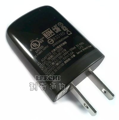 HTC 原廠旅充組 (TC U250) 黑 Desire HD A9191,Desire Z A7272,Desire C A320E