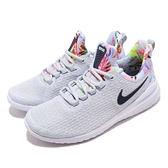 【五折特賣】Nike 慢跑鞋 Wmns Renew Rival Premium 白 灰 彩色 女鞋 舒適緩震 運動鞋【ACS】 AV2606-001