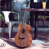吉他單板民謠吉他41寸40木吉他初學者學生女男入門吉它樂器igo 貝兒鞋櫃