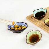 魚形陶瓷調味碟 日式 醋碟 醬油碟 調味碟 骨碟 菜碟  盤子 廚房 餐具 水餃 【N354】MY COLOR