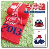 【現貨】2013年 國旗圍巾 【 希望、愛、和平版 】圍巾x1+毛帽x1+手套x1