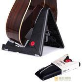 交換禮物-便攜折疊立式民謠木吉他架子尤克里里支架古典吉他琴架