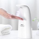 【GD485】自動感應泡沫洗手機 .紅外線感應洗手機 酒精消毒機 專用殺菌泡沫機 自動洗手機 EZGO商城