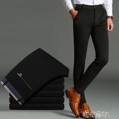 薄款男士休閒褲商務西裝褲高彈力修身直筒黑色上班青年長褲 新年禮物