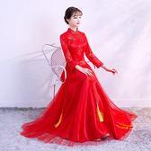 紅色敬酒服新娘季中式婚紗禮服長款長袖秀禾服2018新款結婚女igo 晴天時尚館