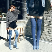 膝上靴 超長過膝長靴 高跟牛仔布長靴 尖頭過膝長靴 女秋季薄瘦版彈力布女靴
