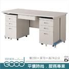 《固的家具GOOD》196-20-AO 主管桌/整組【雙北市含搬運組裝】