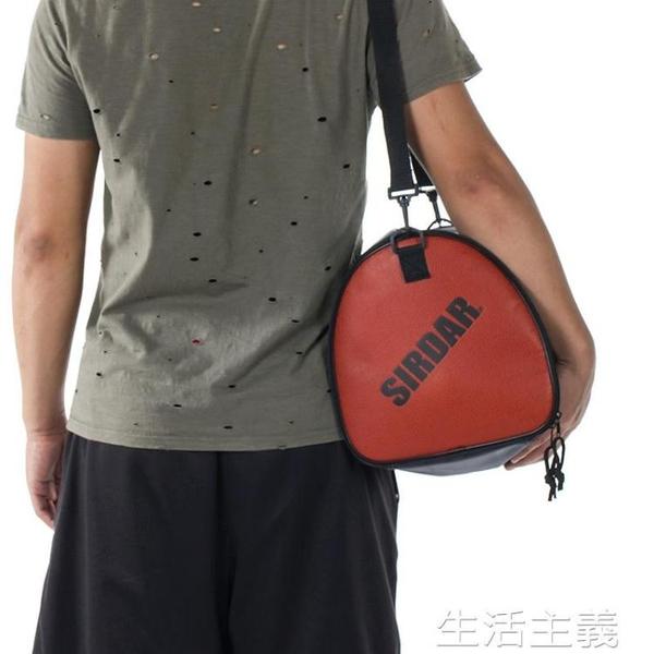 籃球包 正品單肩籃球包球袋訓練運動背包斜跨男女成人兒童足排球PU包網兜 生活主義