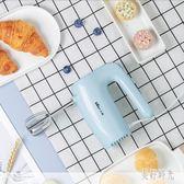 220V打蛋器電動家用小型手持自動打蛋機奶油打發器攪拌打奶器烘焙CC3400『美好時光』