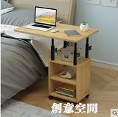 床邊桌可移動簡約小桌子臥室家用學生書桌簡易升降宿舍懶人電腦桌 NMS創意新品