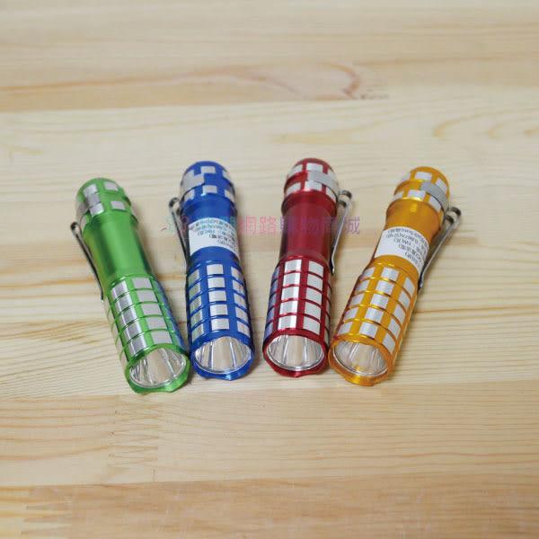 【我們網路購物商城】HW-462 恆亮LED鋁合金鋼筆燈手電筒-1入