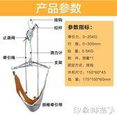 掛鉤式頸椎牽引器架家用吊勁椎拉伸帶椅脖子疼矯正頸部固定護頸托  全館免運