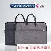 杰利會議包訂製辦公包檔案資料男士包手提包帆布公文包文件包商務
