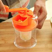 嬰兒迷你小型手動榨汁機家用水果手搖榨汁器