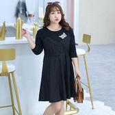 ★韓美姬★中大尺碼~氣質半透肩部連衣裙(XL~4XL)