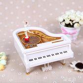 鋼琴音樂盒水晶球八音盒生日禮物 情人節送生日禮物女友禮品LZ2121【野之旅】