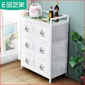 碗櫃家用廚房置物櫃收納櫃子儲物櫃簡易組裝廚櫃鋁合金經濟型櫥櫃 雙十二全館免運