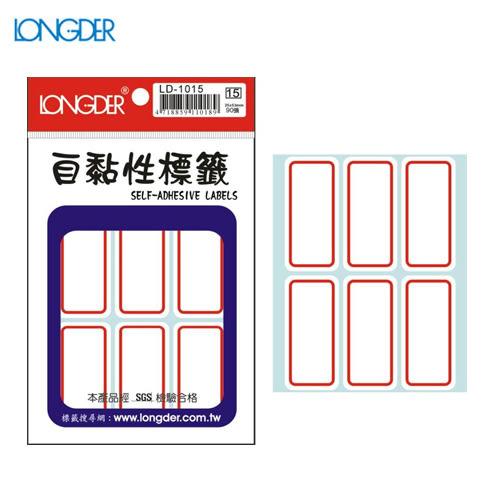 【量販50包】龍德 自黏性標籤 LD-1015(白色紅框) 25×53mm(90張/包)標示/分類/標籤/信封/貼紙/文書