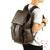 後背包男旅游包時尚潮流男士背包大容量PU皮包包正韓學生書包 聖誕禮物