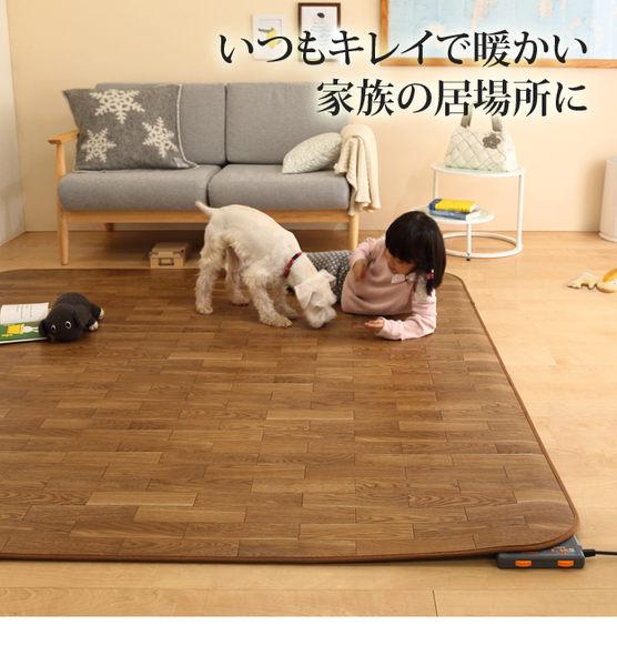 日本製木地板地毯防水遊戲墊可加電毯2用250×198cm通販屋