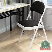 電腦椅家用現代簡約臥室辦公椅折疊椅工學生書桌椅會議靠背座椅子【福喜行】