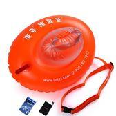 游泳用品卡通多款雙氣囊救生球球水上救生球跟屁蟲游泳加厚包  igo初語生活館