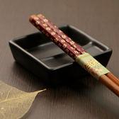 JoyLife 彩繪碳化竹筷10雙組-紅色(MF0303C)