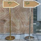戶外指示牌立式雙面箭頭指示牌不銹鋼水牌廣告導向牌展示架定做YXS『小宅妮時尚』