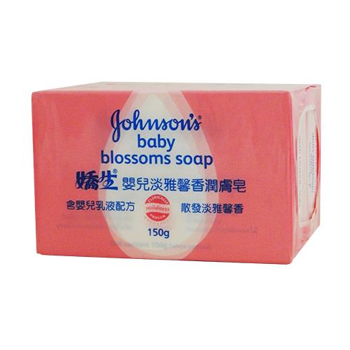 嬌生嬰兒潤膚皂 2入【合康連鎖藥局】