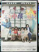 挖寶二手片-P03-577-正版DVD-華語【五個小孩的校長】-楊千嬅 古天樂 馮淬帆 吳浣儀